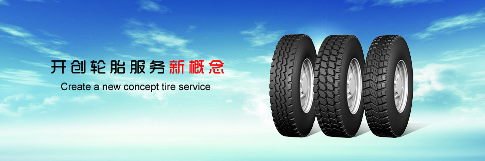 www.haoyutyregroup.cn